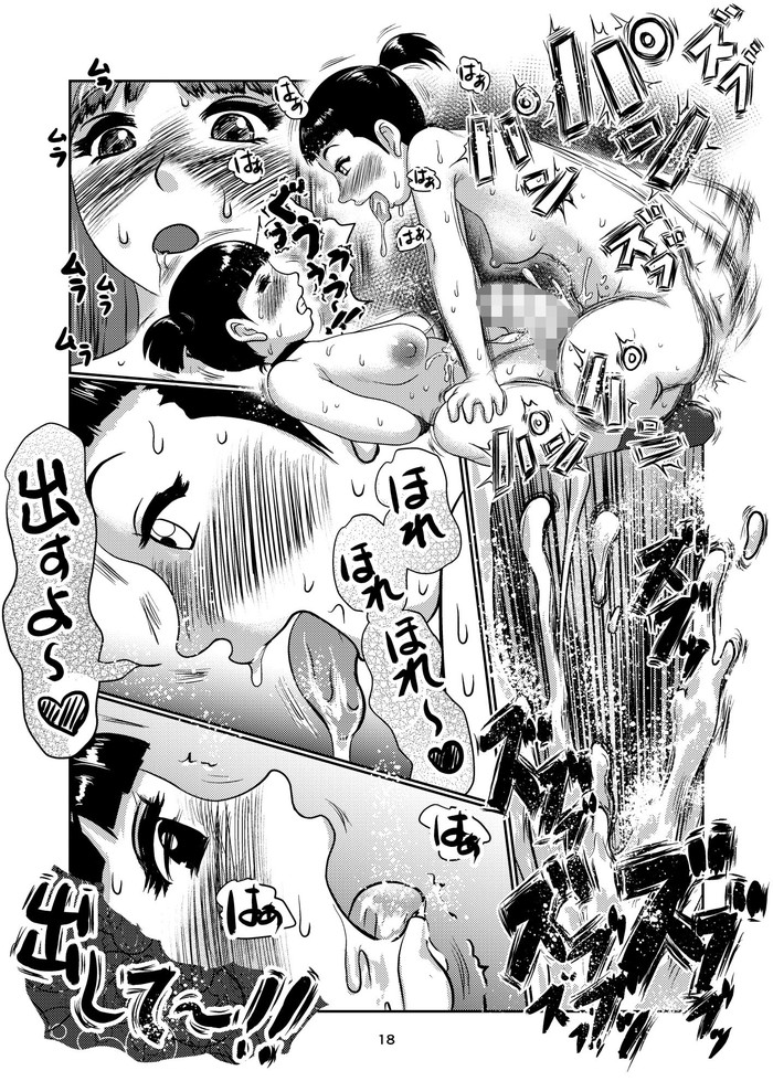 【エロ漫画】ふたなり巨根持ちの絶倫お姫様がドSで変態なふたなりビッチ達とレズ乱交して、ご公務中にドレスの中に潜り込ませてバキュームフェラwwスパイダー騎乗位でお姫様まんこにブチ込ませて杭打ちピストンしたらドマゾ覚醒して性奴隷堕ちw07枚目