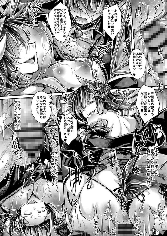 【エロ漫画】魔道士見習いの巨根男子がビッチ過ぎる爆乳サキュバスに戦いで破れデカマラをひょっとこ顔でしゃぶられフェラ抜きされたらパンティーずらして逆レイプ挿入!wwアヘ顔晒して騎乗位で腰グラインドしながらザーメン搾取されるw03枚目